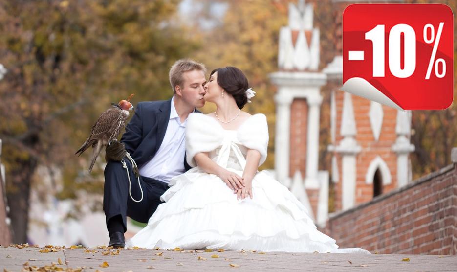 Экономия до 10% при заказе свадьбы под ключ!