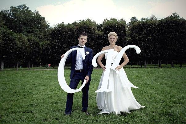 Свадьба Екатерины и Александра