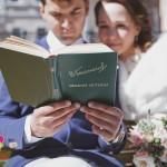 Свадьба Виктора и Юлии