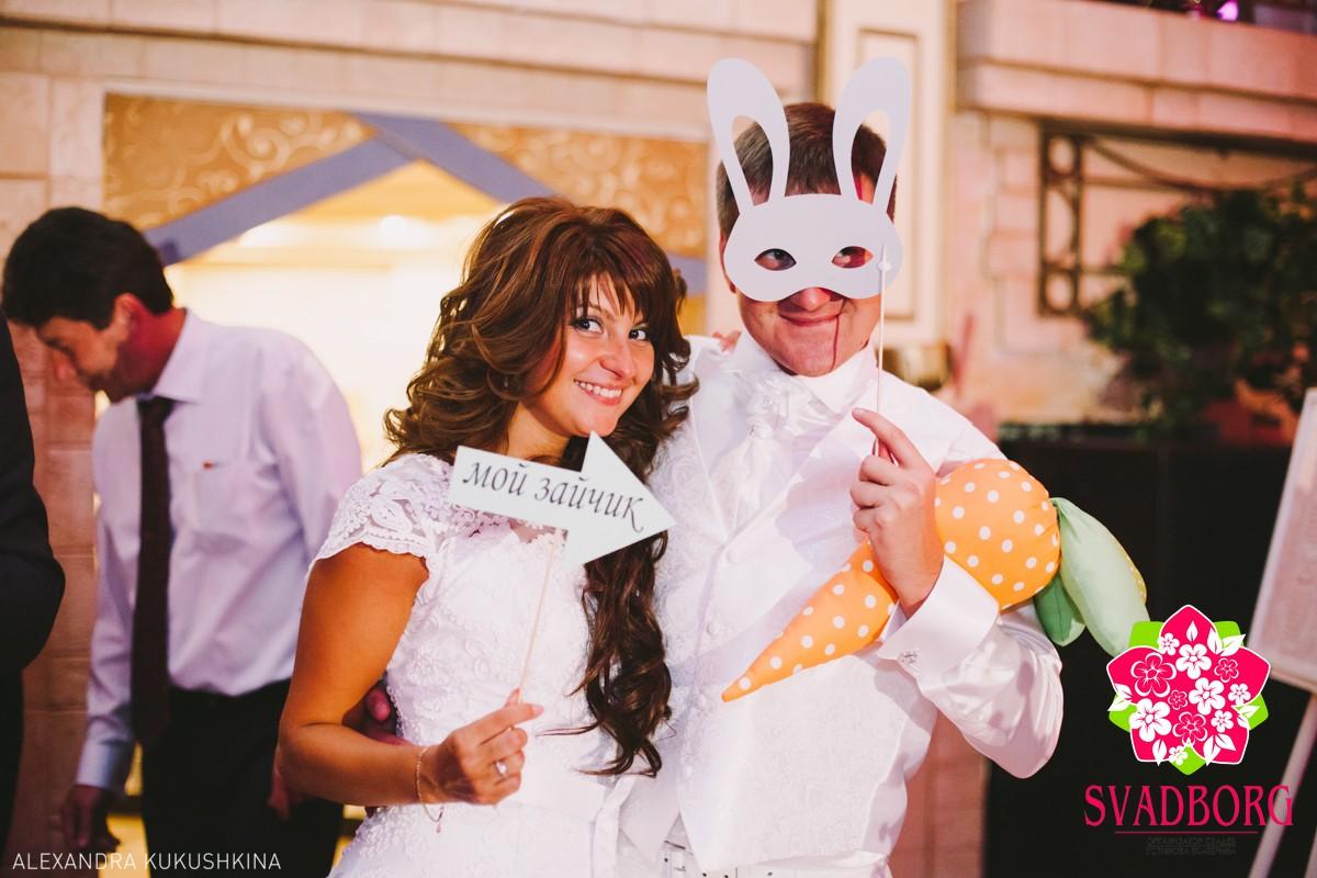 Веселая Свадьба00060