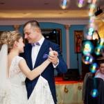 Зимняя Свадьба в усадьбе Сальково